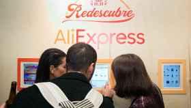 La tienda temporal de AliExpress en Madrid.