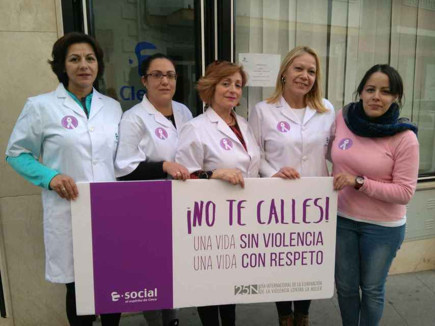 Trabajadoras del Servicio de Ayuda a Domicilio Doña Mencía.