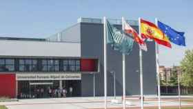 Valladolid-UEMC-Videojuegos-bachillerato