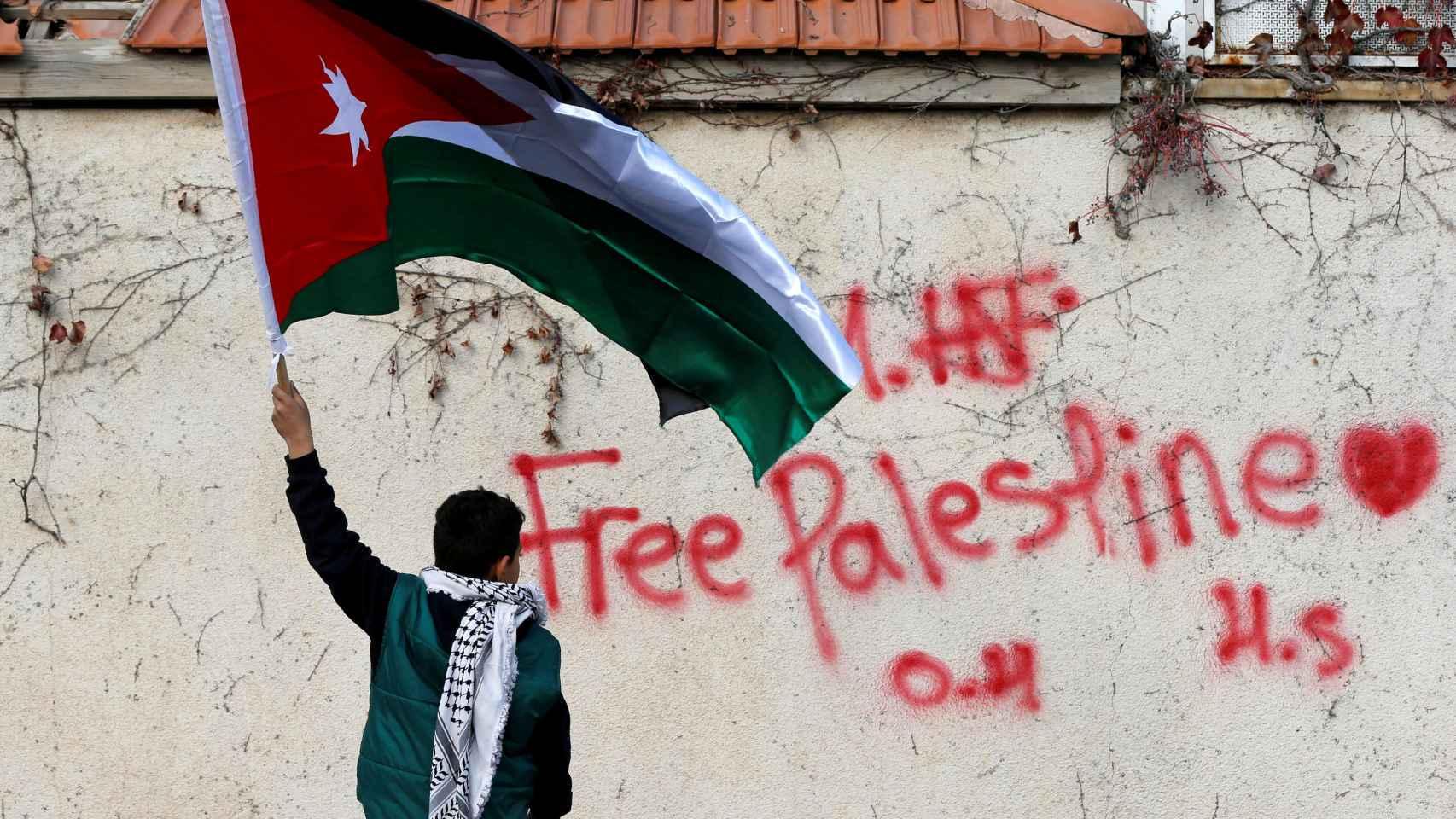 Líderes musulmanes piden al mundo reconocer Jerusalén Este como capital de  Palestina