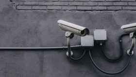 camara vigilancia