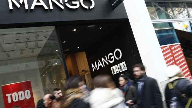 Imagen de una tienda de Mango