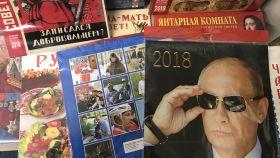 El calendario de Putin de 2018 puede ser un buen regalo para estas Navidades.