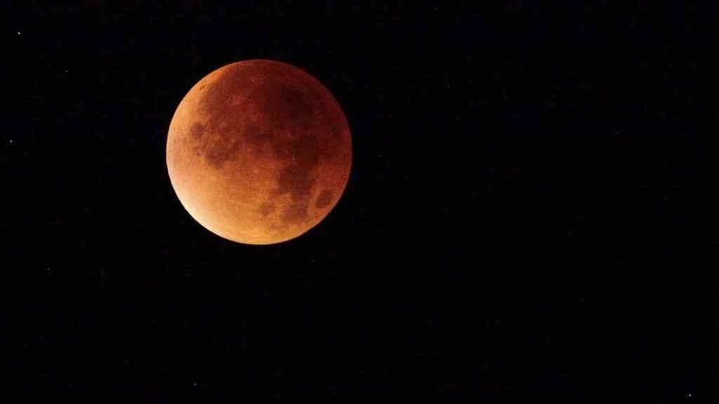 Eclipse lunar penumbral.