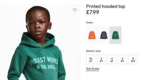 La polémica fotografía de H&M.