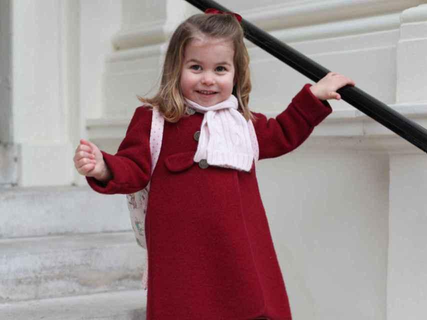 La princesa de Cambridge horas antes de empezar la guardería.