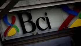 Oficina del BCI en una imagen de archivo.