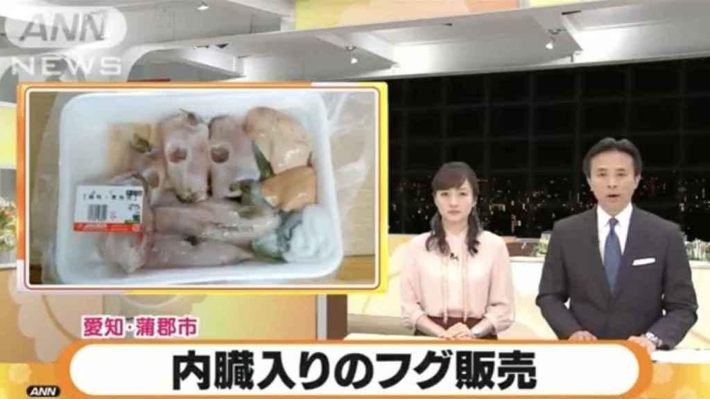 Fotograma de una televisión japonesa hablando del tema.