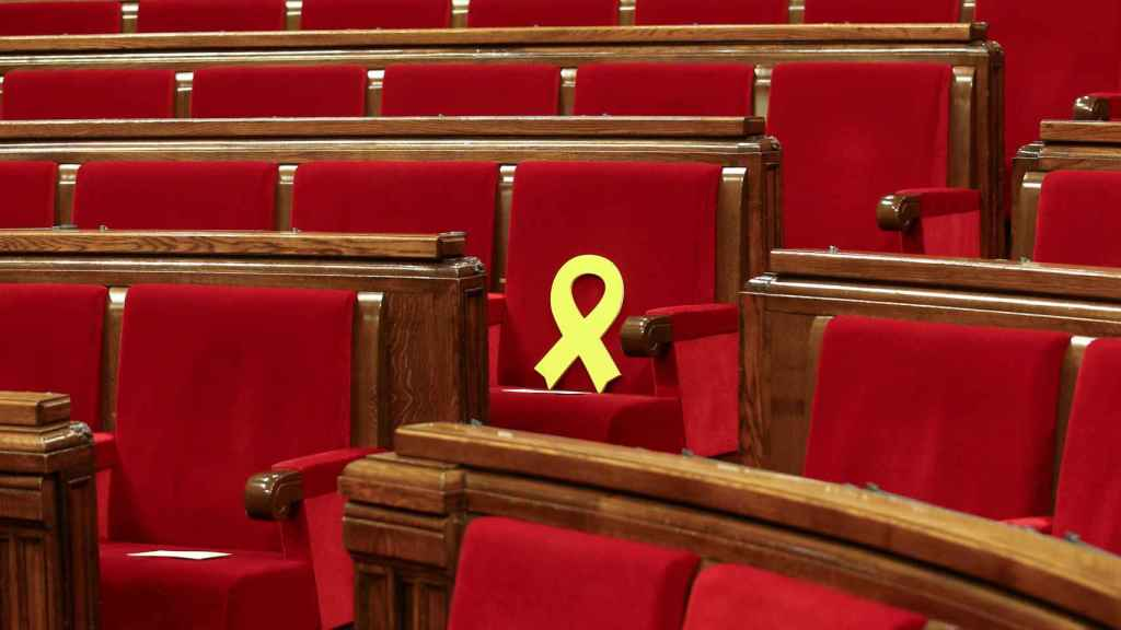 Imagen del Parlament de Cataluña en la sesión constituyente celebrada este miércoles.