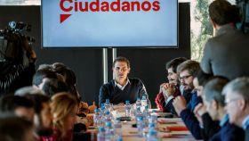 Reunión Comité Ejecutivo de Ciudadanos