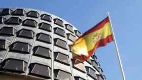 Sede del Tribunal Constitucional en Madrid./