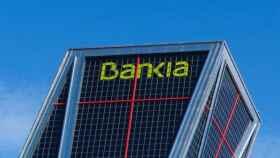 Imagen de archivo de la torre Bankia en Plaza de Castilla.
