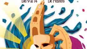 zamora toro carnaval 2018 cartel
