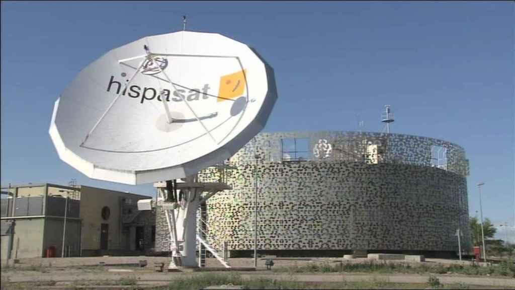 Antena de Hispasat en Argentina.