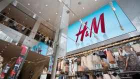 Una tienda de H&M, en una imagen de archivo.
