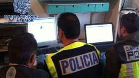 Policía investigando