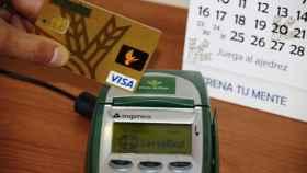 Valladolid-tarjeta-estafa-hostelera-sucesos