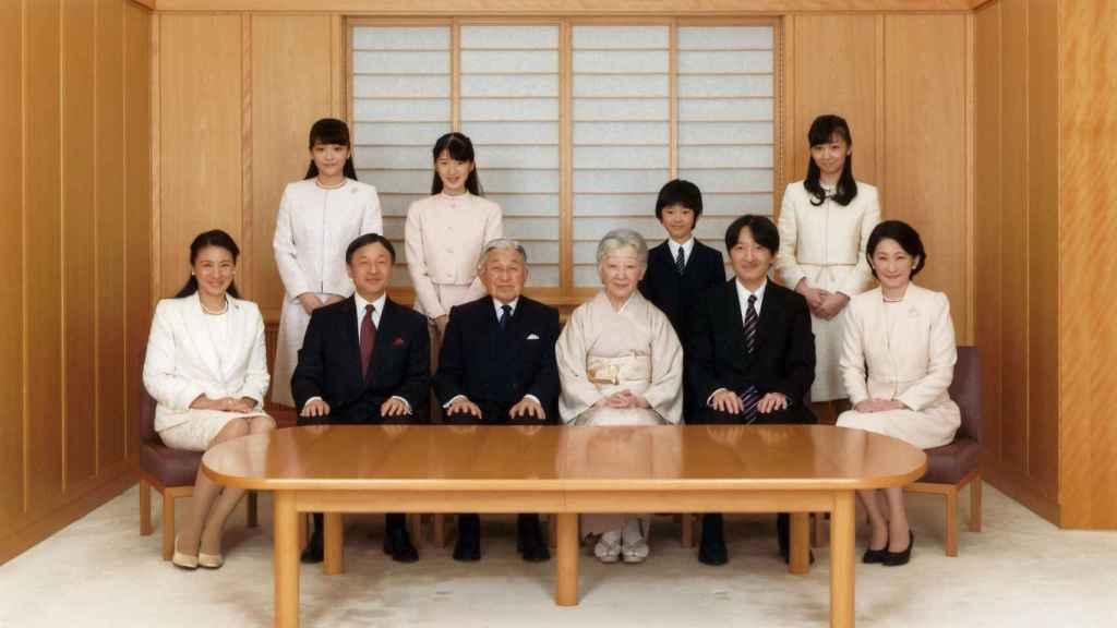 La familia real japonesa.