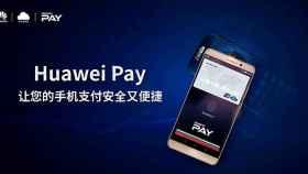 Los pagos móviles de Huawei llegan a todo el mundo gracias a UnionPay