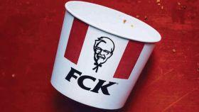 El anuncio de Kentucky Fried Chicken que triunfa en redes sociales.