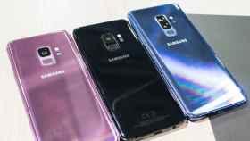 Dónde comprar los nuevos Galaxy S9 y S9 Plus