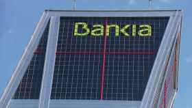 Imagen de la torre de Bankia en Madrid.
