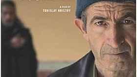 zamora the good postman oficial 01