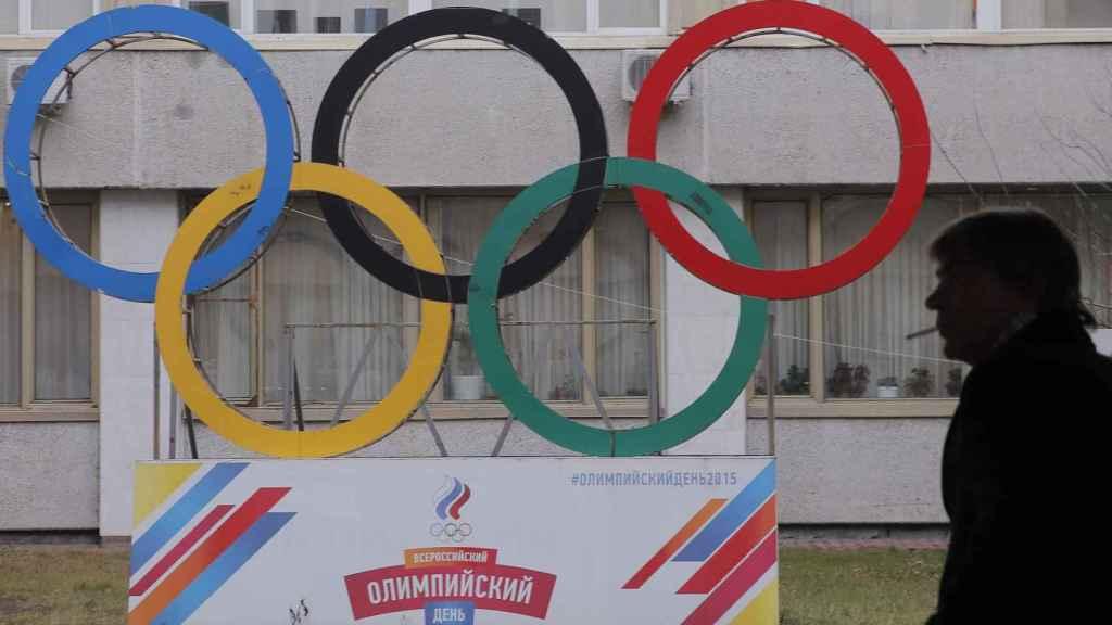 Entrada del Comité Olímpico ruso.