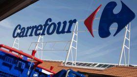 Imagen de archivo de un supermercado de Carrefour.