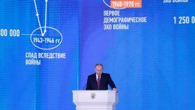 Putin, durante la presentación del misil.