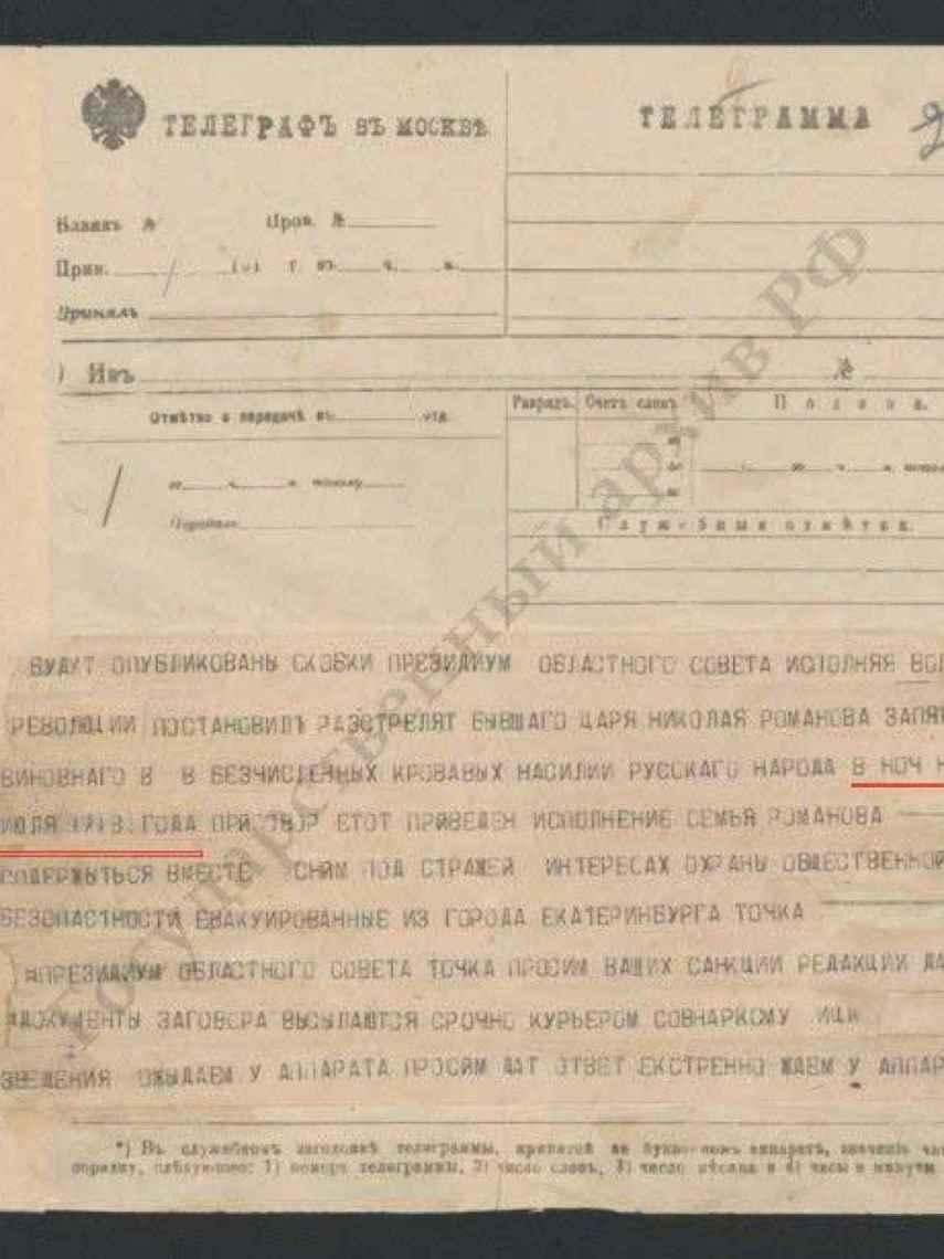 Telegrama enviado a Lenin y Sverdlov desde Ekaterimburgo.
