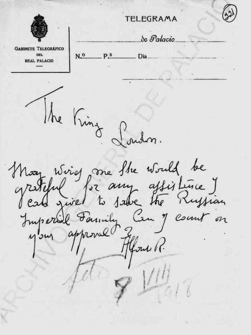 Telegrama donde Alfonso XIII pide a Jorge V su aprobación para atender la solicitud de su esposa.