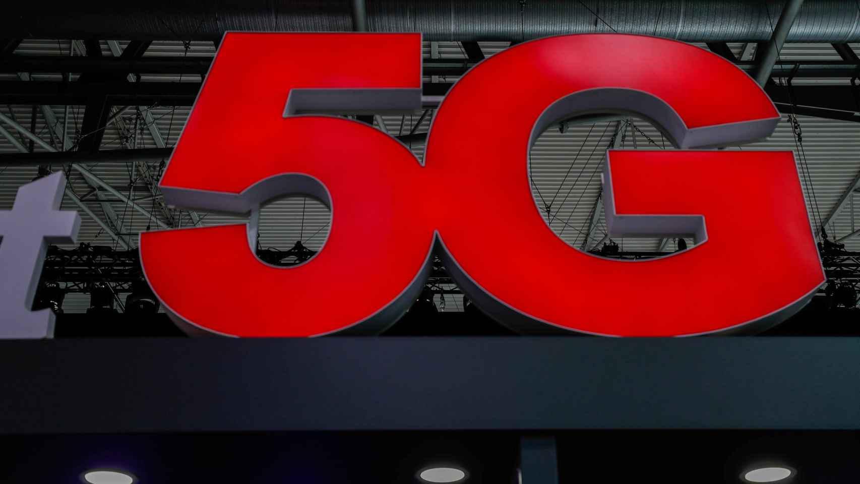 Logo 5G en el último Mobile World Congress de Barcelona celebrado en 2019.