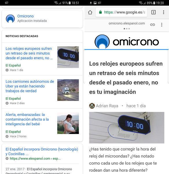 google amp 6