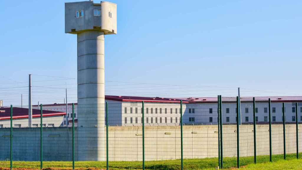 Una prisión de alta seguridad en Estados Unidos