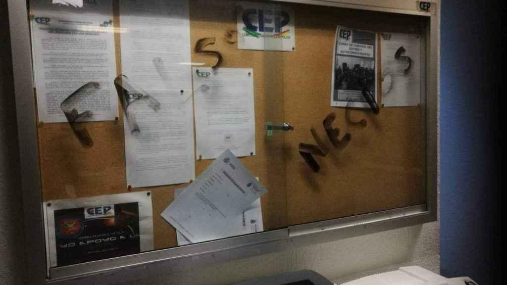 Los tablones de anuncios de algunos sindicatos en comisarías han sido atacados