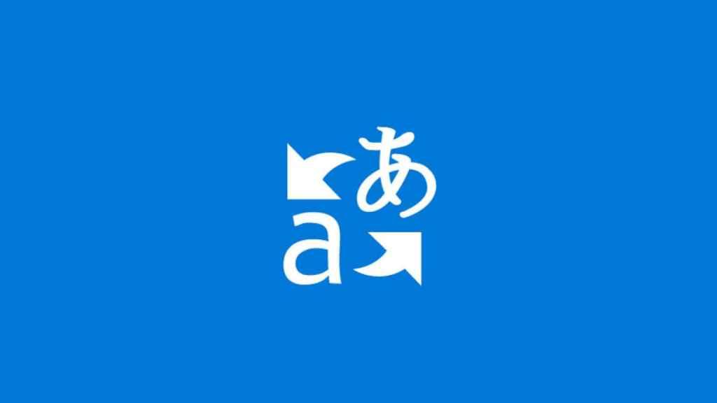 traduccion inteligencia artificial microsoft chino a ingles