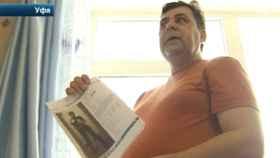 Descubre que su mujer es una prostituta viendo el telediario