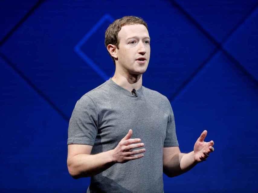 Zuckerberg en una imagen de archivo