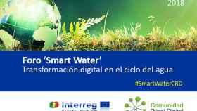 S foro smart water