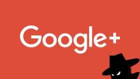 Cómo ocultar tu perfil de Google Plus de los curiosos