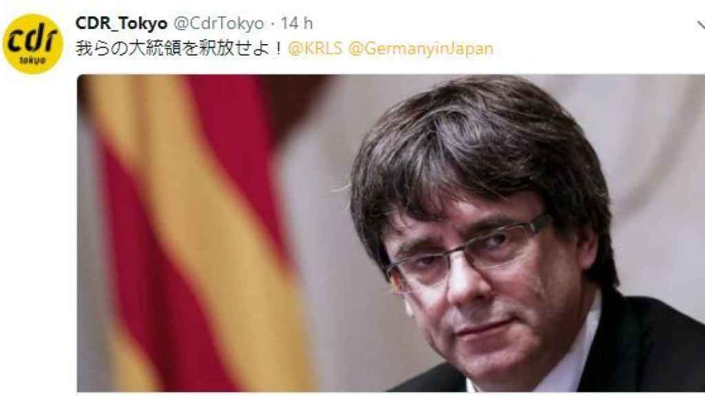 Tuit del CDR de Tokio