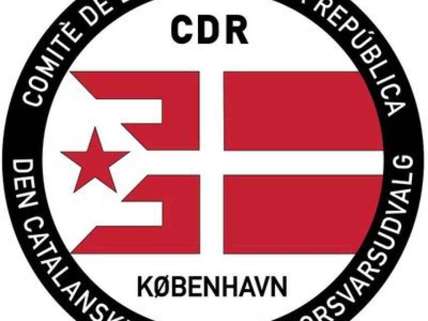 Un CDR en Copenhague, Dinamarca