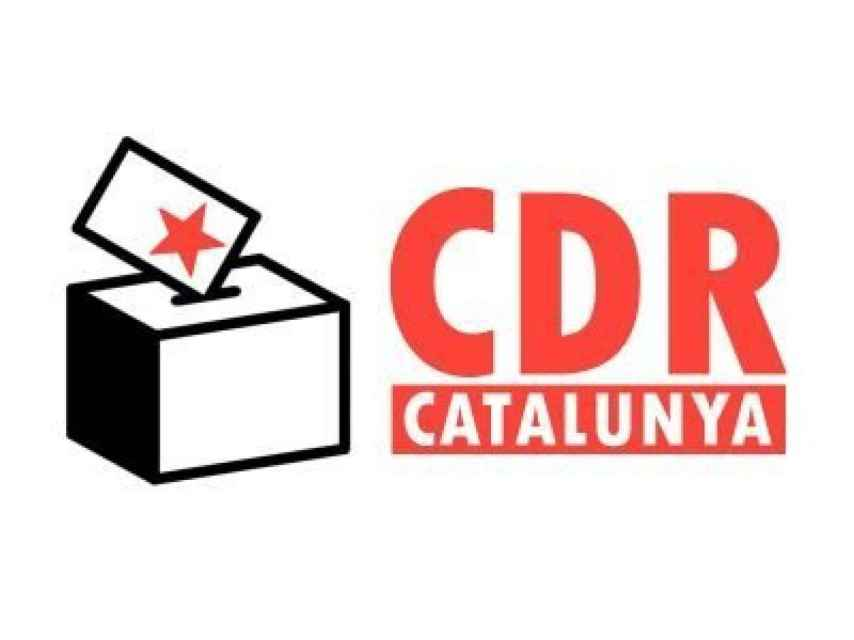 logo de la coordinadora de los CDR