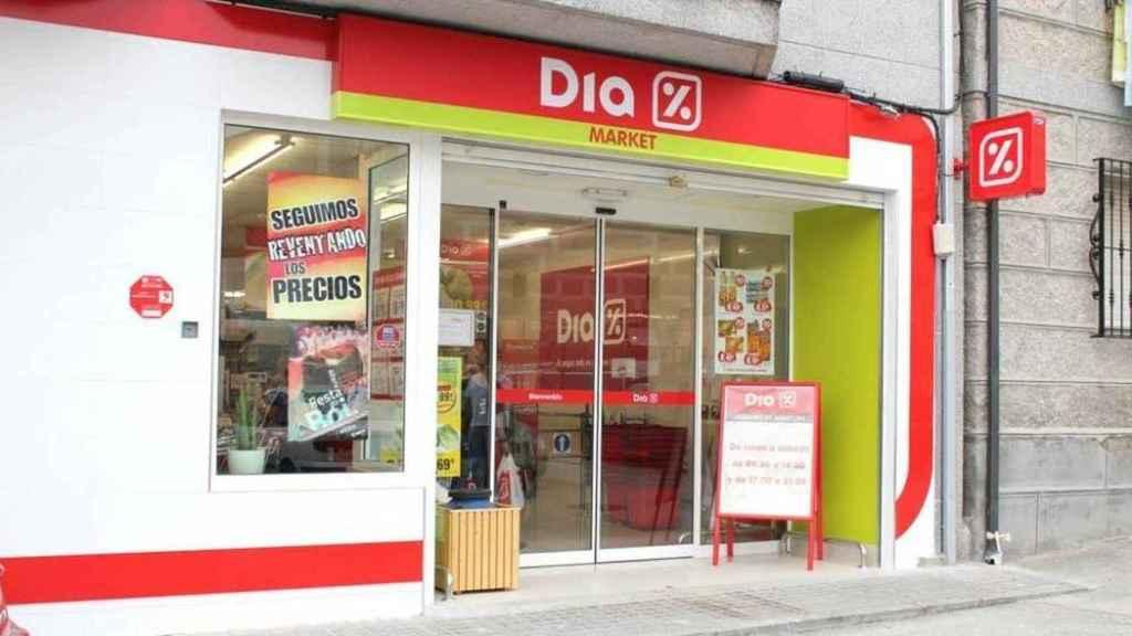 Un supemercado Dia, en una imagen de archivo.