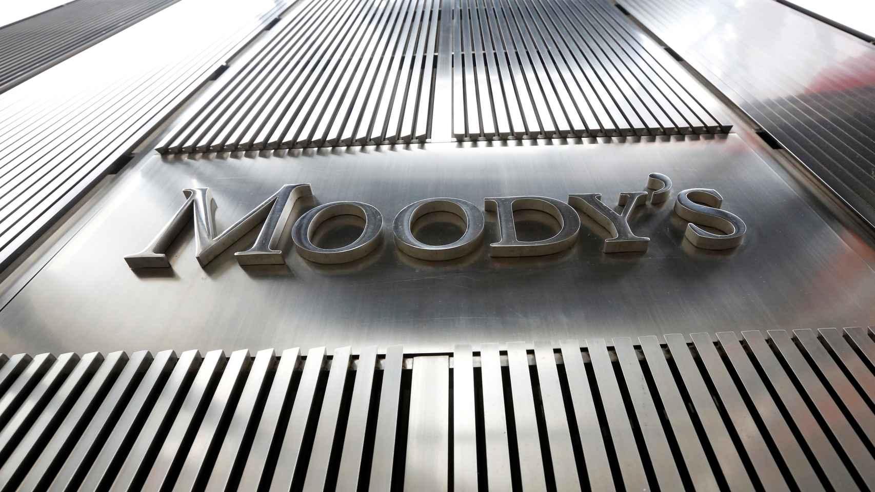 El logotipo de la agencia Moody's en sus oficinas del World Trade Center, en Nueva York.
