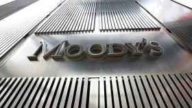 El logotipo de la agencia Moody's en sus oficinas del World Trade Center, en Nueva York.