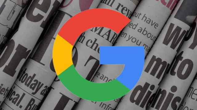 canon aede tasa google google news