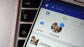 Facebook actualiza los ajustes de privacidad y el diseño de la aplicación