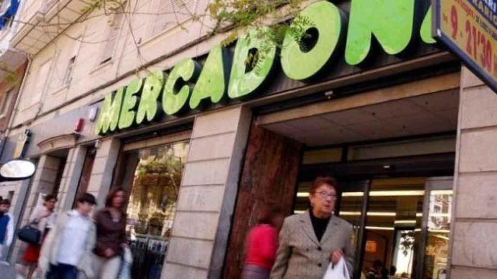 Un establecimiento de Mercadona, en una imagen de archivo.